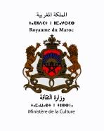 Logo Ministère culture-3